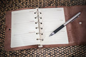 Note book — Stock Photo