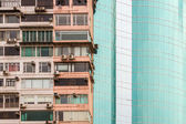 Hong Kong old and new building — Stock Photo
