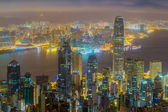 Widok miasta hong kong nocą — Zdjęcie stockowe