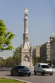 Plaza de Colon in Madrid — Stock Photo