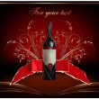 Realistic bottle of wine against of abstract background — Vector de stock #37328451