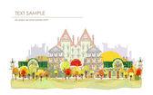 Coleção outono de cidade na ilustração a cidade — Vetor de Stock