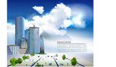 Moderne realistische vektor-stadtansicht — Stockvektor