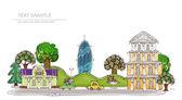 """Vista della città, strada della città con alberi e automobili, collezione """"mondo felice — Vettoriale Stock"""