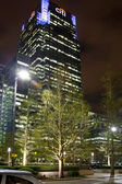 LONDON, CANARY WHARF UK - APRIL 4, 2014 Canary Wharf square view in night lights — Stock Photo