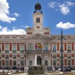 MADRID, SPAIN - MAY 28, 2014: Madrid city centre, Puerta del Sol square one of the famous landmarks of the capital This is the 0 Km point of the radial network of Spanish roads. — Stock Photo #48536997