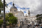 MADRID, SPAIN - MAY 28, 2014: Cathedral Santa Maria la Real de La Almudena in Madrid, Spain. — Stock Photo