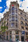 мадрид, испания - 28 мая 2014: мадридский центр города, известный ориентир капитала — Стоковое фото