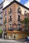 MADRID, SPAIN - MAY 28, 2014: Madrid city centre,   famous landmark of the capital — Stock Photo