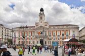 Madrid, španělsko - 28 května 2014: madrid city centre vládní budova — Stock fotografie