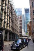 Londres, r - 24 avril 2014 : bureau moderne ville de londres de bâtiments — Photo