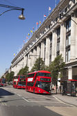 LONDON, UK - JULY 03, 2014: Selfridges superstore on Oxford street, shopping mail with famous fashion boutiques and big stores — Stock Photo