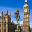 LONDON, UK - MAY 14, 2014: Big Ben and houses of Parliament on the river Thames, London UK — Stock Photo #49906191
