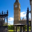 LONDON, UK - JULY 14, 2014: Big Ben and houses of Parliament on the river Thames, London UK — Stock Photo #49906895