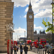 LONDON, UK - JULY 14, 2014: Big Ben and houses of Parliament on the river Thames, London UK — Stock Photo #49908149
