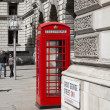 LONDON, UK - MAY 14, 2014: British red telephone box near Westminster tube station, London — Stock Photo #49908229