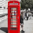LONDON, UK - MAY 14, 2014: British red telephone box near Westminster tube station, London — Stock Photo #49908385