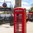 LONDON, UK - MAY 14, 2014: British red telephone box near Westminster tube station, London — Stock Photo #49908477