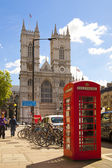 ONDON, UK - MAY 14, 2014: Westminster abbey — Stock Photo