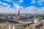LONDON, UK - AUGUST 9, 2014 London view. City of London one of the leading centres of global finance. Shard of glass, Tower 42, lloyed's, Gherkin — Stock Photo