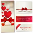Set of valentines day card design — Stock vektor