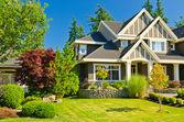 Beautiful House & Garden — Stock Photo