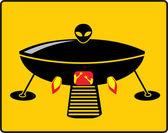BBQ UFO Grill — Stock Vector