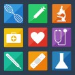 Stock Vector: Medical Icons Flat UI