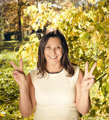 Mature woman in park — Stock Photo