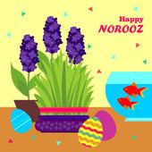 Happy Norooz . Persian New Year greeting card template — Stock Vector