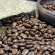 Stock Photo: Coffee Beans Closeup IV