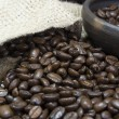 Stock Photo: Coffee Beans Closeup III