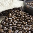 Stock Photo: Coffee Beans Closeup II