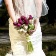 Stock Photo: Bridal bouquet of tulips
