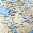 Stock Photo: Globus Middle East
