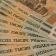belarusian money — Stock Photo