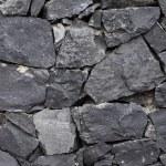 Stone Texture — Stock Photo #41519719