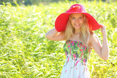 Young happy woman — Stock Photo