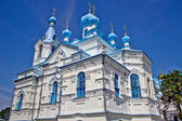 Male Cathedral in Pochaiv — Stock Photo
