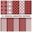 Oriental Geometric Pattern Style — Stock Vector #41995687