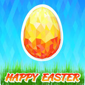 Happy Easter card with Colorful Polygonal Egg on sky background. — Stock Vector