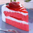 Delicious dessert with strawbery cake — Stock Photo