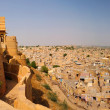 Stock Photo: Jaisalmer fort and city