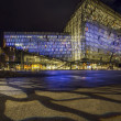 Stock Photo: Concert Hall, Reykjavik at night