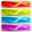 Set of vector banners with brush strokes and paint splashes. — Stock Vector #38753107