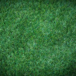 Stock Photo: Artificial grass sport field green