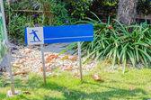 Logga av trädgården, flytta inte på gården — Stockfoto