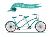 We ride together. — Stock Vector