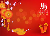 Chinees nieuwjaar — Vector de stock