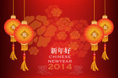 Chinees nieuwjaar — Stockvector